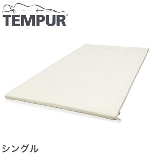[SALE][セール] カラー/ クリーム  カバー生地/ 綿75%・ポリエステル25%  保証/ ...