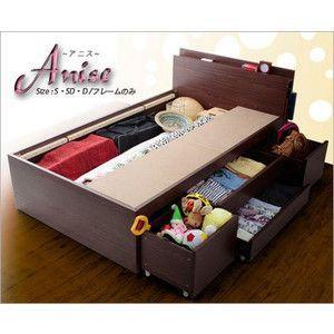 ベッド 収納 フレーム シングル アニス(代引き不可)|rcmdse