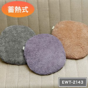 スリーアップ 蓄熱式湯たんぽ nuku2 EWT-1543 ...