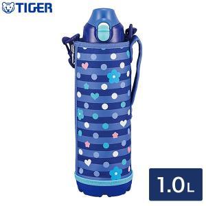 タイガー魔法瓶 ステンレスボトル 1.0L MBO-G100-AD 水筒 サハラ 2WAY 保温 保冷|rcmdse