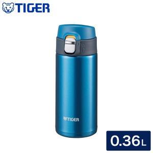 タイガー魔法瓶 ステンレスボトル 水筒 0.36L MMJ-A361 AM マリンブルー 保温 保冷 rcmdse