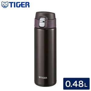 タイガー魔法瓶 ステンレスボトル 水筒 0.48L MMJ-A481 TC チョコレートブラウン 保温 保冷|rcmdse