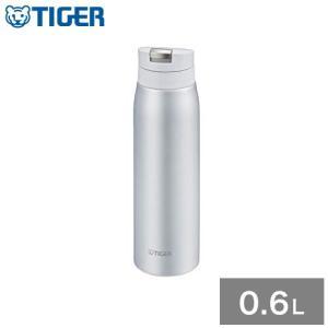 タイガー魔法瓶 ステンレスボトル 水筒 0.6L MCX-A601 ST マットシルバー 保温 保冷|rcmdse