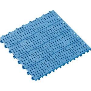 テラモト タッチマットツー 300×300mm 青 MR-064-176-3 床材用品・スノコ|rcmdse