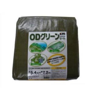 ユタカ #3000ODグリーンシート 5.4mx7.2m OGS-14 シート・ブルーシート