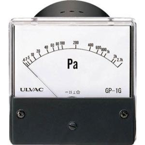 ULVAC [正規販売店] 超激安 ピラニ真空計 アナログ仕様 GP-1G GP1GWP01 WP-01