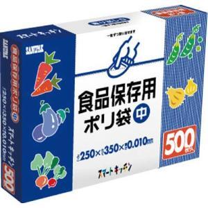 サニパック KS12スマートキッチン保存袋(箱入リ)半透明500枚 KS12HCL rcmdse