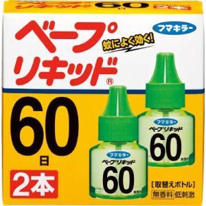 フマキラー ベープリキッド60日無香料2本入 427134 ポイント10倍