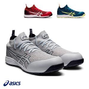 アシックス ウィンジョブ CP213 TS ワーキングシューズ 安全靴 作業 保護 靴 スニーカー シューズ|rcmdse