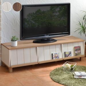 テレビ台 カリーナ 52型対応 TV台 TVボード リビングボード 木製テレビ台 テレビラック 木製 フレンチカントリー   代引不可|rcmdse
