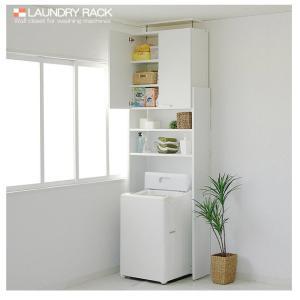 【日本製】ランドリーラック 天井突っ張り式の洗濯機ラック サニタリーラック ランドリー収納 つっぱり洗濯機ラック80型  代引不可|rcmdse