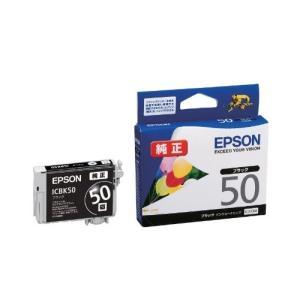 EPSON インクカートリッジ ICBK50の商品画像