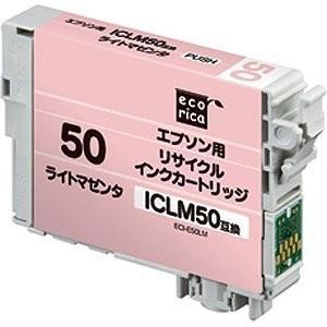エコリカ リサイクルインクカートリッジLマゼンタ ECI−E50LM rcmdse