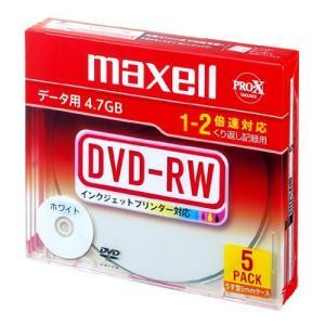 マクセル DVD−RWDRW47PWBS1P5SA DRW47PWB|rcmdse