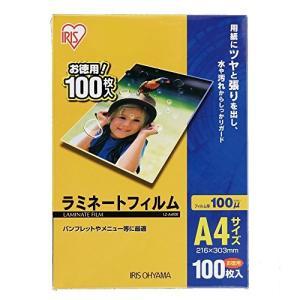 アイリスオーヤマ ラミネートフィルム 100マイ A4 LZ-A4100 ポイント10倍