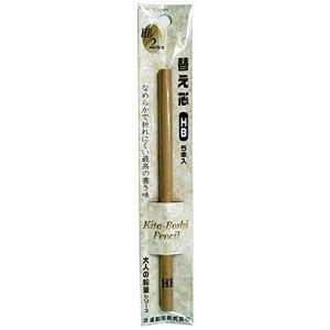 北星鉛筆 大人の鉛筆 19954 替え芯HB OTP-150HB