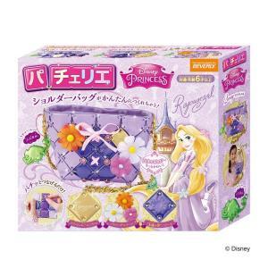 ビバリー ディズニーパチェリエ ラプンツェル PCR-021 おもちゃ メイキングトイ 工作 女の子 バッグ かわいい おしゃれ|rcmdse