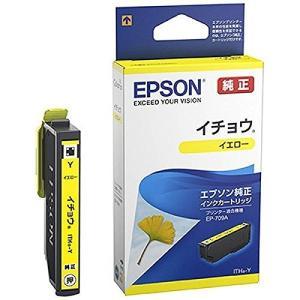 EPSON インクカートリッジ イエロー ITH-Yの商品画像