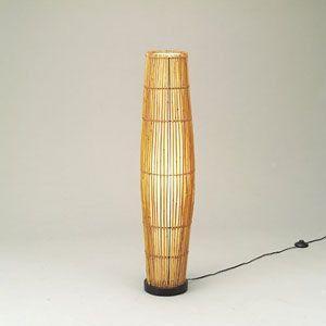 東京メタル工業 アバカスタンドライト照明 WDLT0-77|rcmdse