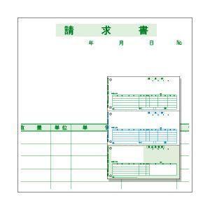 レーザープリンタ対応コンピュータ帳票 納品書(A4・6穴) ...