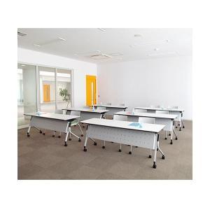 〔別売〕幕板 プラス 毎日がバーゲンセール 会議テーブル クリアランスsale!期間限定! LD-M1800 M4 リネロ2用