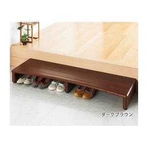 天然木玄関台(踏み台) 〔2: 幅60cm〕 木製 アジャスター付きダークブラウン rcmdse 02