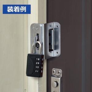 ガードロック ひとりで出掛けないで 〔外開き一枚扉用〕 4段番号可変南京錠付き (認知症対策/介護グッズ)|rcmdse|05