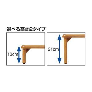 滑りにくい高さが選べる玄関台(踏み台) 〔1: 幅45cm/高さ21cm〕 木製(天然木) アジャスター付き|rcmdse|03