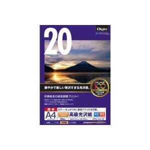 (業務用セット) インクジェット用紙 100年台紙に貼れる高級光沢紙 厚手 A4 20枚 JPPG-A4-20〔×5セット〕