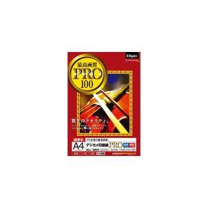 (業務用セット) インクジェット用紙 デジカメ印画紙PRO 強光沢・超厚手 A4 20枚 PRSK-A4H-20G〔×5セット〕