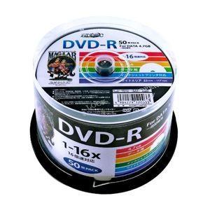 (まとめ)HI DISC DVD-R 4.7GB 50枚スピンドル 1〜16倍速対応 ワイドプリンタブル HDDR47JNP50〔×3セット〕