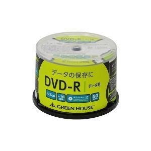 グリーンハウス DVD-R データ用 4.7GB 1-16倍速 50枚スピンドル インクジェット対応 GH-DVDRDB50