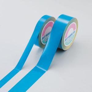 2020モデル ガードテープ 再はく離タイプ GTH-501BL カラー:青 正規店 50mm幅〔代引不可〕