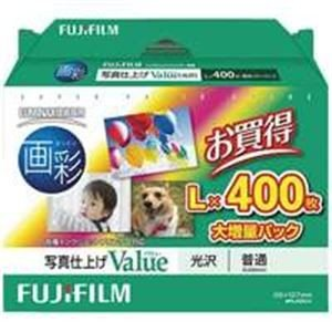 マーケティング 業務用30セット 富士フィルム FUJI ブランド買うならブランドオフ 画彩 L判 400枚 写真仕上げValue WPL400VA