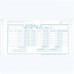 (業務用5セット) ジョインテックス チェーンストア伝票 タイプ用 1000組 A282J|rcmdse|01