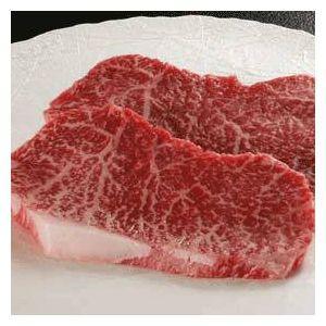 〔お中元・お歳暮におすすめ〕松阪牛サーロインステーキ ギフト...