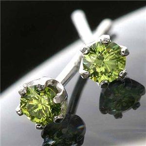 Pt900 グリーンダイヤ一粒ピアス カラーダイヤモンド プラチナ セール価格 141532 数量限定アウトレット最安価格