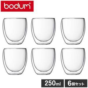 bodum ボダム グラス ダブルウォールグラス 0.35L 2個セット PAVINA 4559-10US rcmdse