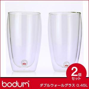 bodum ボダム ダブルウォールグラス 0.45L 2個セット PAVINA 4560-10US|rcmdse