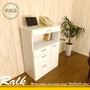 ラルク 電話台&FAX台 幅60cm ホワイト鏡面塗装 代引不可|rcmdse