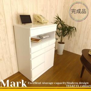 マーク 電話台&FAX台 幅60cm ホワイト鏡面塗装 代引不可|rcmdse