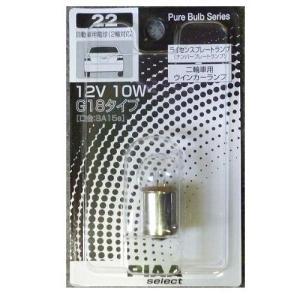 PIAA 自動車用白熱球 G18 12V10W BA15s ...