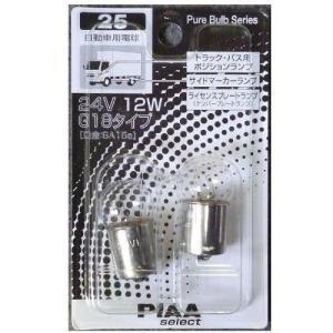 PIAA 自動車用白熱球 G18 24V12W BA15s ...