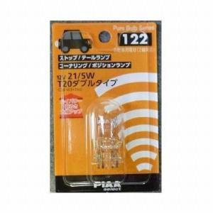 PIAA 自動車用ハイパワー白熱球 T20ダブル 12V21...