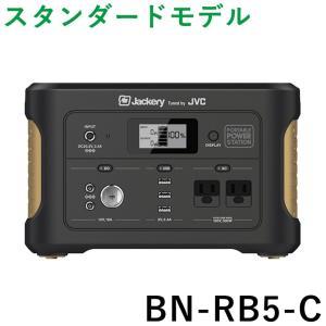 JVCケンウッド ポータブル電源 スタンダードモデル BN-RB5-C 非常用電源 蓄電池 防災 災...