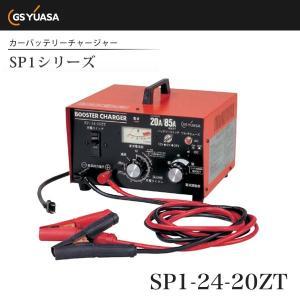 GS YUASA ジーエスユアサ 自動車用バッテリー充電器 ...