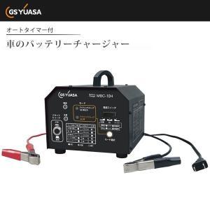 GS YUASA ジーエスユアサ 自動車 12V バッテリー...