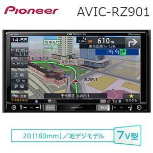 パイオニア カロッツェリア 楽ナビ AVIC-RZ901 7...