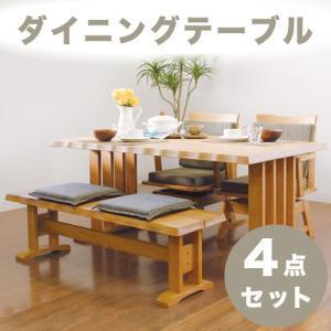 ダイニングテーブル 4点セット ダイニングセット 4点 ベンチ 伊吹 150cm幅/4人掛け用 木製 代引不可|rcmdse