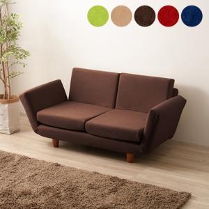 座椅子と分割できるソファ 2人掛け 日本製 ソファ ソファー 座椅子 リクライニング ローソファ フロアソファ 二人掛け 代引不可|rcmdse